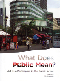 What_Does_Public_Mean_